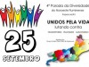 4ª Parada do Orgulho LGBT em Itaperuna